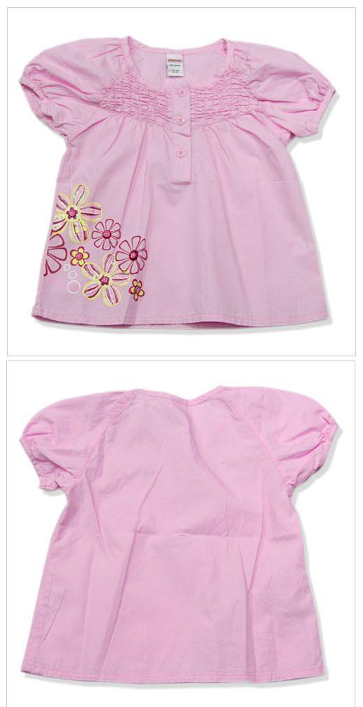 Блузки Рубашки Для Девочек Купить